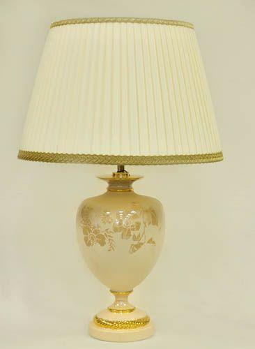 """Настольная лампа 40 см.(+абажур) """"Нефрит"""""""