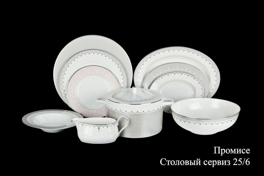 "Столовый сервиз на 6 персон ""Промис"", 25 пр."