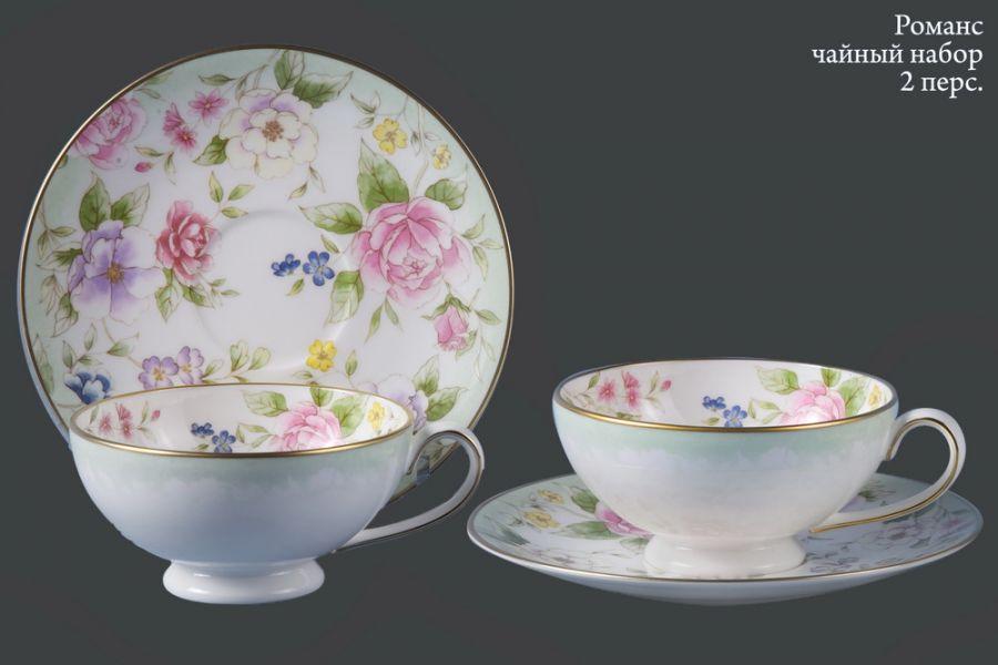 """Чайный набор на 2 персоны """"Романс"""", 4 пр., 210 мл"""