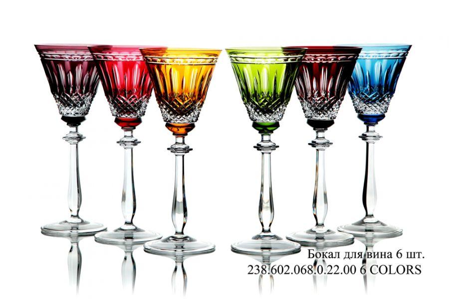 "Бокал для вина ""6Colors"", 6 шт."